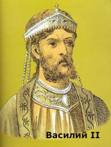 кто был византийским императором во время князя владимира святославича