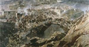 что такое кавказская война
