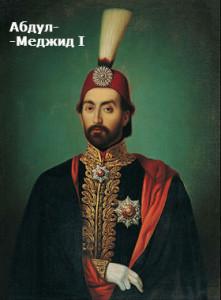 что стало кульминацией кавказской войны