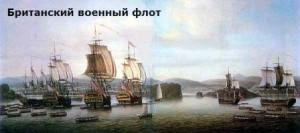 как запад помогал кавказу