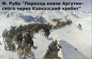 как связаны крымская война и кавказская