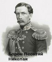 какие есть известные военачальники кавказской войны