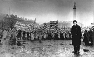 ленин и февральская революция