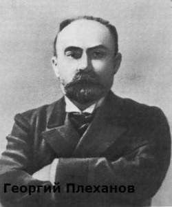 какие марксисты были в россии