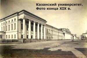 когда ленин занялся революционной деятельностью