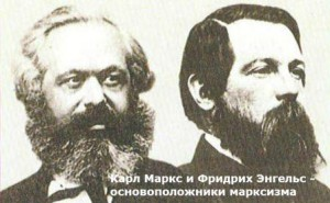 на чем основан марксизм