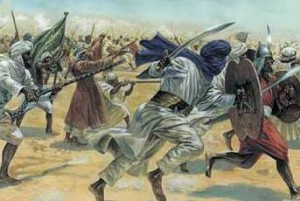 что такое халифат