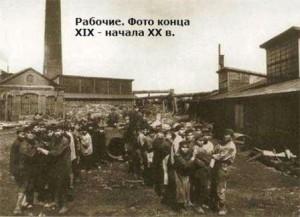 почему ленин отводил главное место в революции рабочему классу и выступал за диктатуру пролетариата