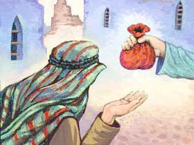 как мусульмане относятся к бедным