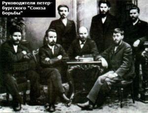 как ленин начинал революционную деятельность