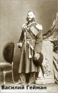 кавказская война какими были последние годы войны адыгов за независимость