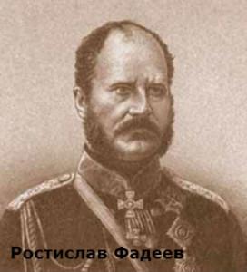 кавказская война почему кавказская война так называется