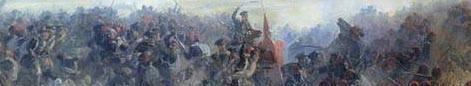 кавказская война как россия завоевывала кавказ