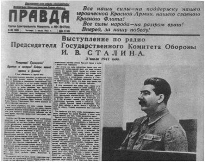 что сделал сталин во время войны