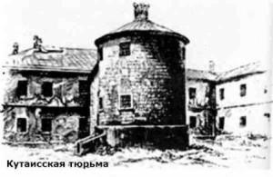 что сталин делал в тюрьме