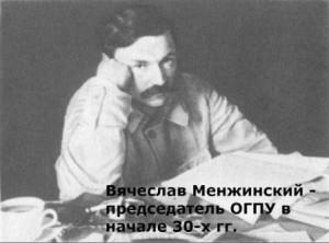 как при сталине боролись с врагами