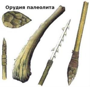как выглядели орудия первобытных людей