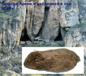 какие известны памятники истории древнейшего населения армении