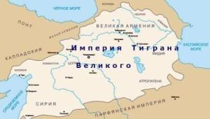 когда древняя армения была наиболее сильной и богатой