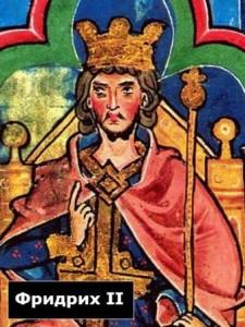 чем знаменита династия гогенштауфенов