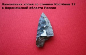 как выглядят каменные орудия
