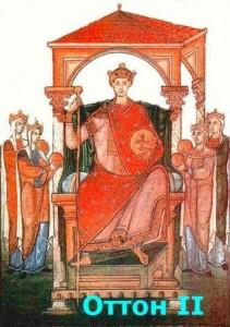 кто правил в германии в средневековье