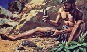 почему первобытный век называется каменным