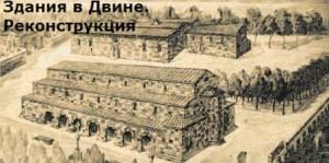 как армяне жили раньше