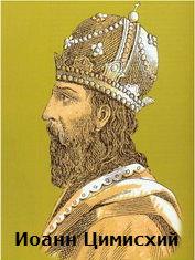какие знаменитые известные армяне были в истории