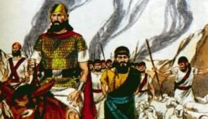 кто такой царь саул
