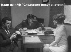 кто придумал образ советского милиционера