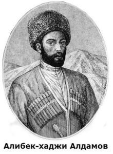 кто руководил восстанием в чечне и дагестане 1877 года