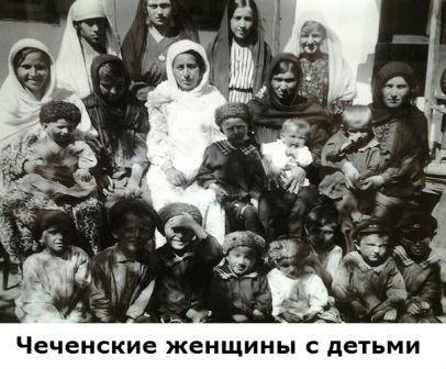как раньше выглядели кавказские горцы