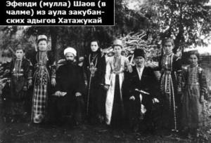как царские власти относились к кавказским народам