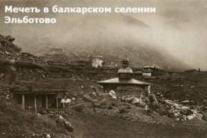 когда исламское просвещение было особенно сильным на кавказе