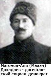 были ли кавказские горцы революционеры