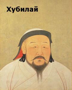 кто правил китаем