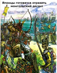 куда доходили монголы
