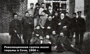 что было на северном кавказе во время революции 1905 года