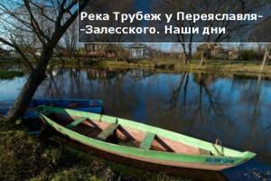 где русские воевали с половцами