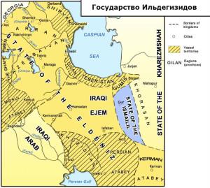 кто правил арменией раньше