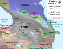 какие отношения были у армении и грузии