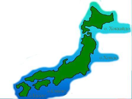 как выглядит япония