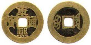 какие монеты были на востоке в китае
