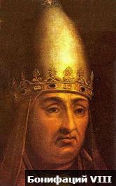 как короли подчинили себе римских пап