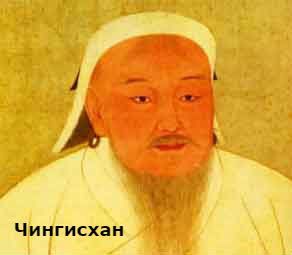 как русские встретились с монголами
