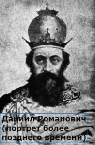 кто из князей участвовал в битве на калке