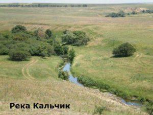 где находится река калка и как выглядит
