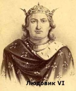 какие короли были из династии капетингов