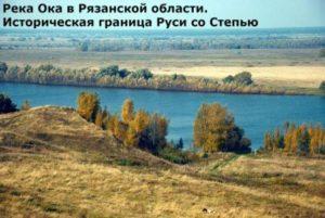 как монголы продвигались по руси